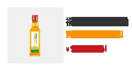 福益德 物理壓榨玉米亞麻籽冷榨油 亞麻籽營養配方食用油 300ml