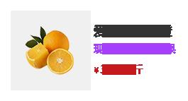 農家自產 四川丹棱5斤愛媛38號果凍橙新鮮水果包郵當季柑橘臍橙手剝甜橙子