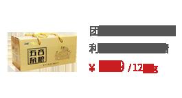 团美渡陌-五谷杂粮
