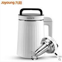 九阳(Joyoung)多功能家用豆浆机 DJ13R-G1