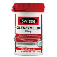 Swisse CO Enzyme Q10 辅酶Q10心脏宝150mg 50粒 X 2