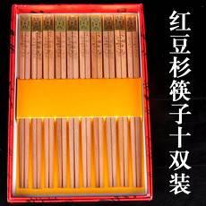 工藝天然紅 豆杉筷子10雙裝家用實木筷子不退色耐高溫無油漆無蠟老材料