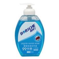 包邮 ?#34191;?#22763;滋润洗手液500ml 99%?#24535;?香味随机