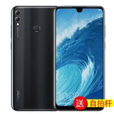 華為/HUAWEI  榮耀8x Max 4+128GB 全網通手機 黑色 藍色