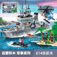 啟蒙積木 軍事系列 820護衛艦玩具兒童開智拼裝積木模型