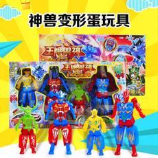 神獸變形蛋玩具058-82 兒童玩具
