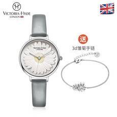 【下单即送同款?#33267;礎縑ictoria ? Hyde  3D浮雕 雏菊系列时尚潮流女士石英手表