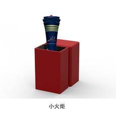 【上黨館】預售 第二屆全國青年運動會授權貴金屬紀念品 商務禮品   小火炬  包郵(偏遠地區除外)
