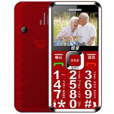 紐曼(Newman)L66移動直板按鍵老人機大字大聲老年人手機老年機超長待機