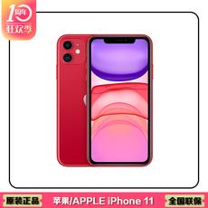 苹果/APPLE 新品 iPhone 11 (A2223) 64GB移动联通电信4G手机 双卡双待