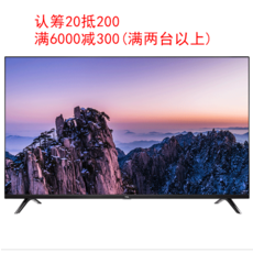 TCL 32A160