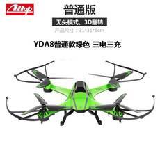 Attop雅得玩具四轴无人机飞行器遥控飞机YDA8 YDA9儿童摇控直升机充电三电三充