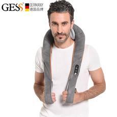 GESS 德国品牌 颈椎按摩器 肩颈按摩披肩 颈部腰部背部揉捏版GESS015