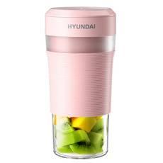 韩国现代HYUNDAI便携式榨汁机 星果杯迷你料理机家用原汁机果汁机 有线QC-JB2313