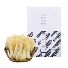 姚朵朵 竹荪 山珍特产竹笙干货无熏硫 食用菌特产20g*3